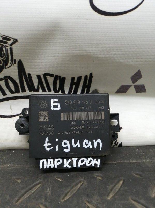Блок управления парктроником Volkswagen Tiguan CTH 2012 (б/у)