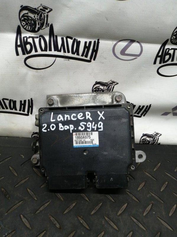 Блок управления двигателем Mitsubishi Lancer 10 СЕДАН 4B11 2007 (б/у)