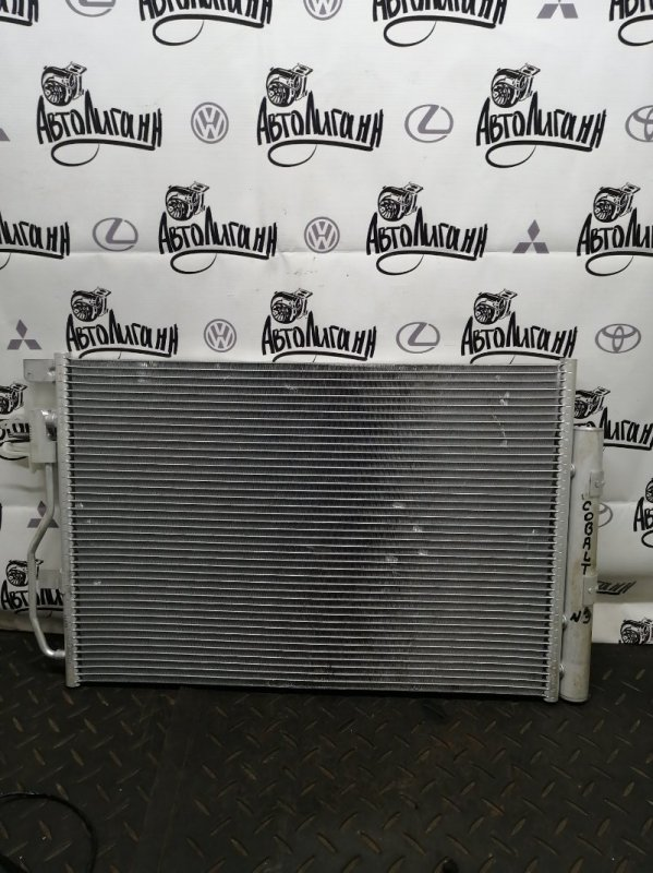 Радиатор кондиционера Chevrolet Cobalt (б/у)