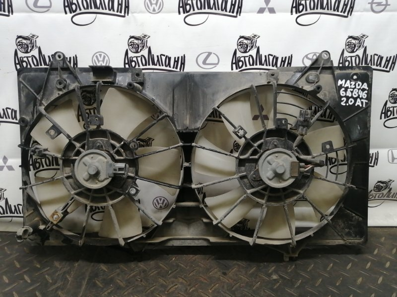 Диффузор Mazda 6 Gh ЛИФТБЕК 2008 (б/у)