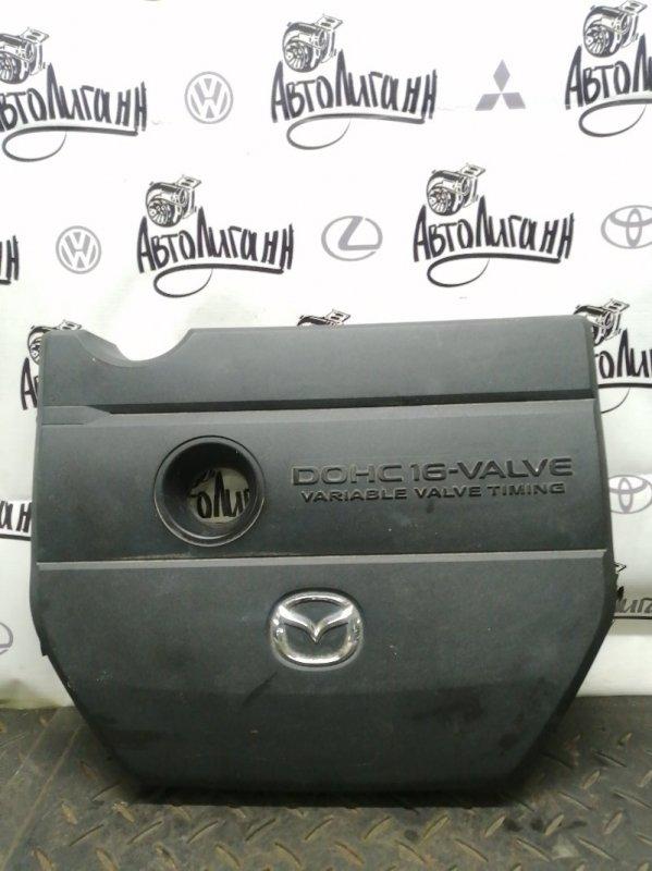 Декоративная крышка двигателя Mazda 6 Gh ЛИФТБЕК 2008 (б/у)