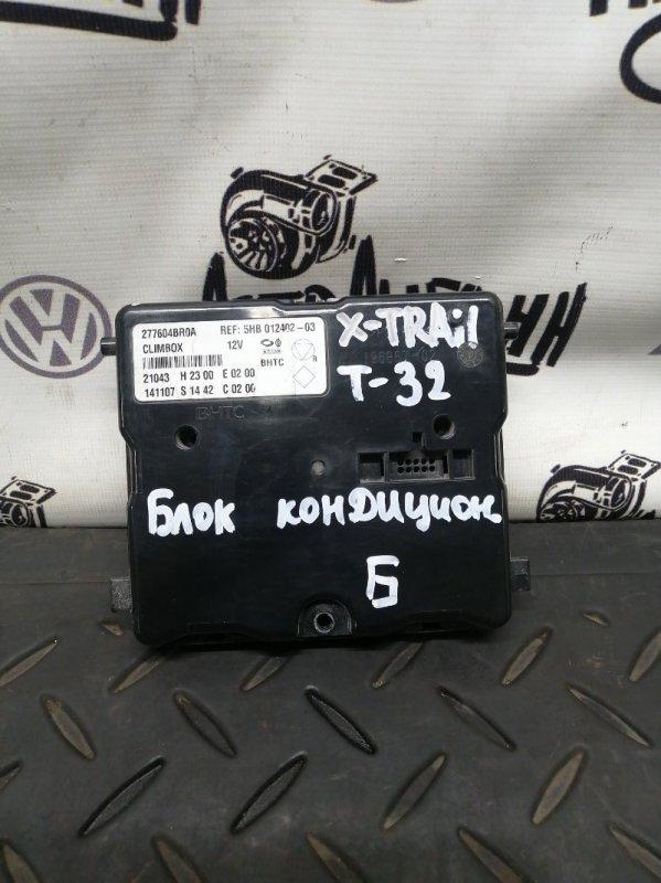 Блок управления кондиционером Nissan X-Trail T32 (б/у)