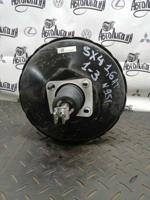 Вакуумный усилитель тормозов (вут) Suzuki Sx 4 M16A 2010 (б/у)