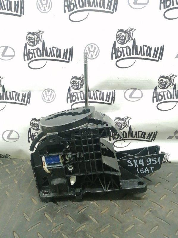 Селектор акпп Suzuki Sx 4 M16A 2010 (б/у)