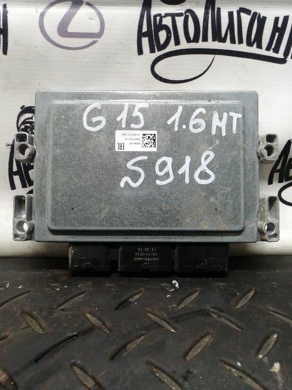 Блок управления двигателем Nissan Almera G15 K4MF496 2017 (б/у)
