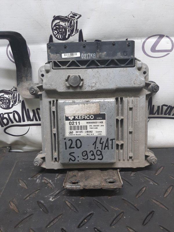 Блок управления двигателем Hyundai I20 G4FA 2010 (б/у)