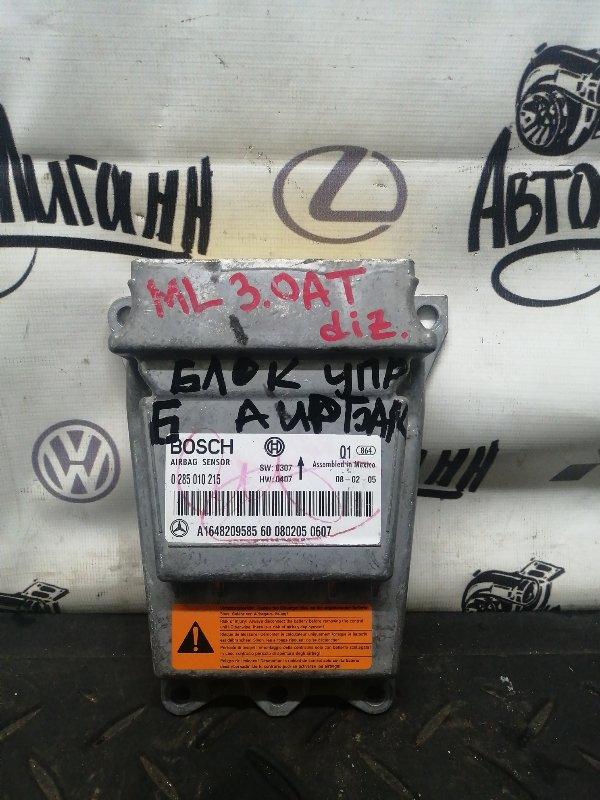 Блок управления аирбаг Mercedes Benz M-Class W164 (б/у)