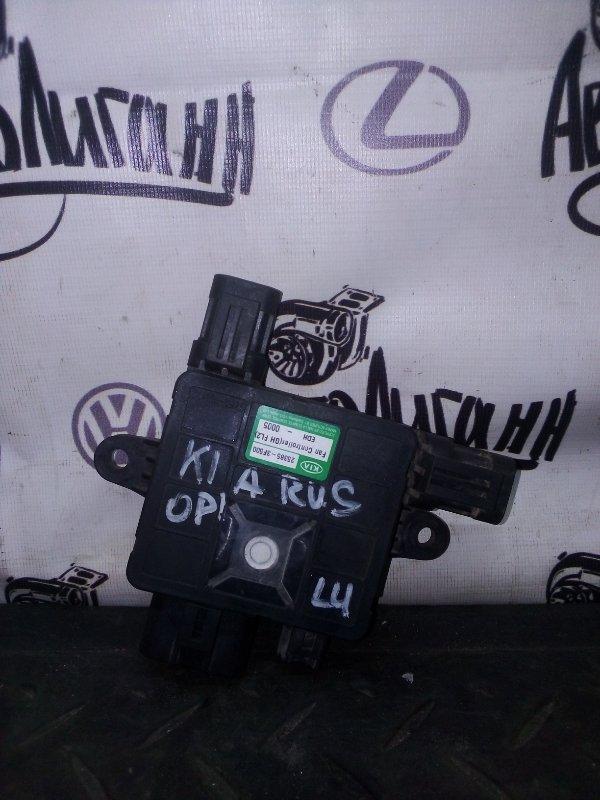 Блок управления вентилятором Kia Opirus 2006 (б/у)