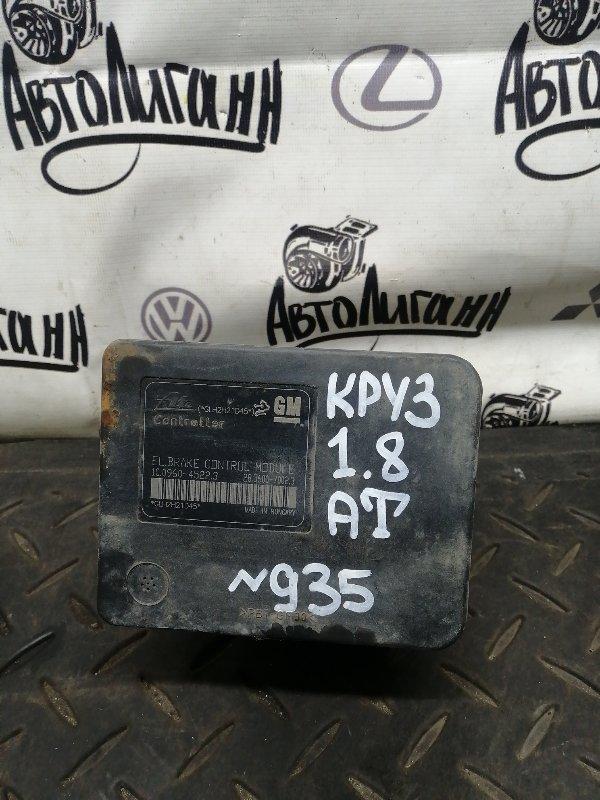 Блок abs Chevrolet Cruze ХЭТЧБЕК Z18XER 2012 (б/у)