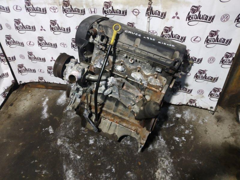Двигатель Chevrolet Cruze ХЭТЧБЕК Z18XER 2012 (б/у)
