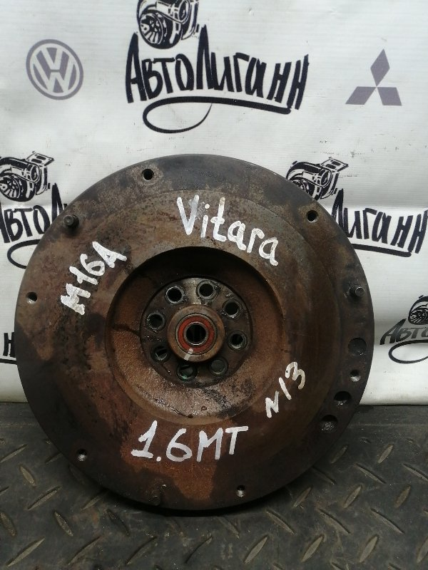 Маховик Suzuki Grand Vitara 1.6 (б/у)
