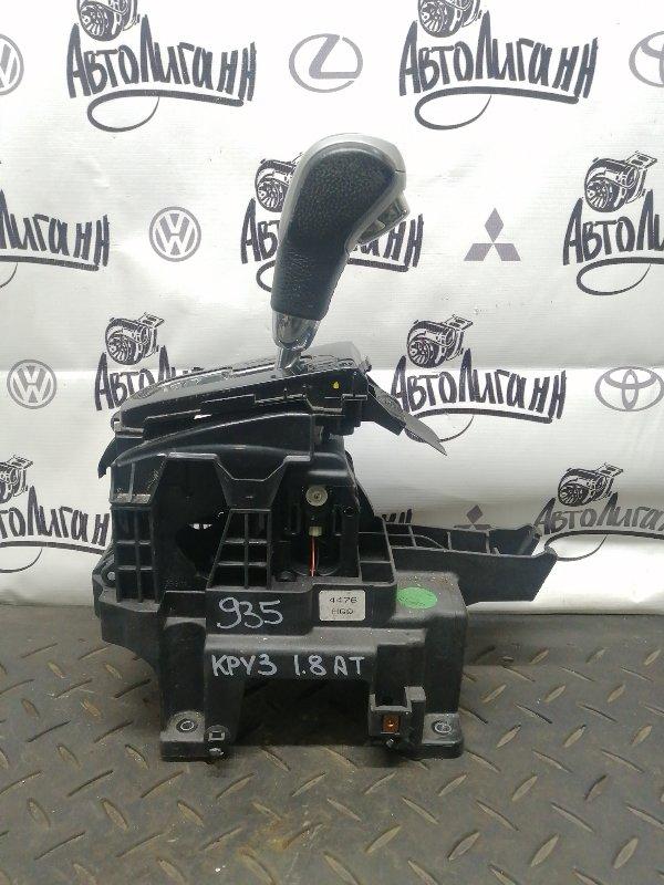 Селектор акпп Chevrolet Cruze ХЭТЧБЕК Z18XER 2012 (б/у)
