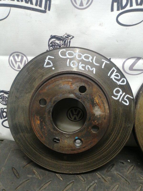 Тормозной диск Chevrolet Cobalt B15D2 2013 передний (б/у)