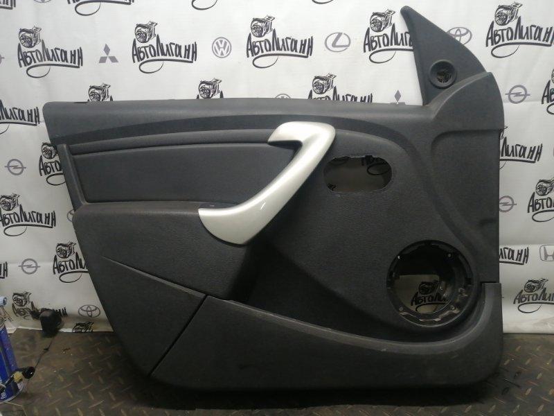 Обшивка двери Renault Logan K7MF710 2011 (б/у)