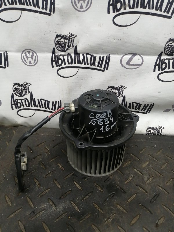 Моторчик печки Kia Ceed ХЭТЧБЕК G4FC 2007 (б/у)