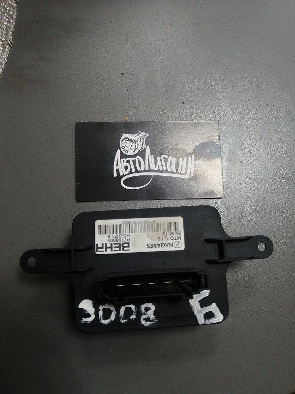 Резистор печки Peugeot 3008 (б/у)