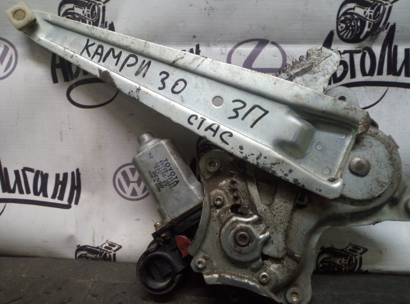 Стеклоподъемник Toyota Camry V-30 задний правый (б/у)