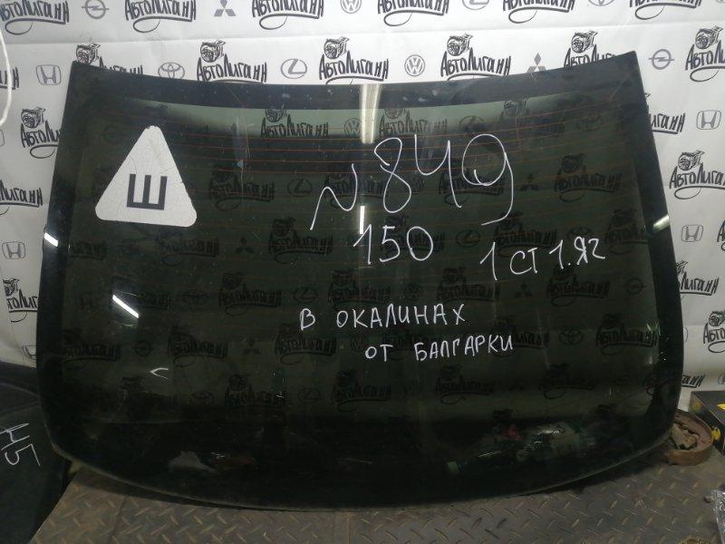Стекло Toyota Corolla 150 1ZR 2008 заднее (б/у)