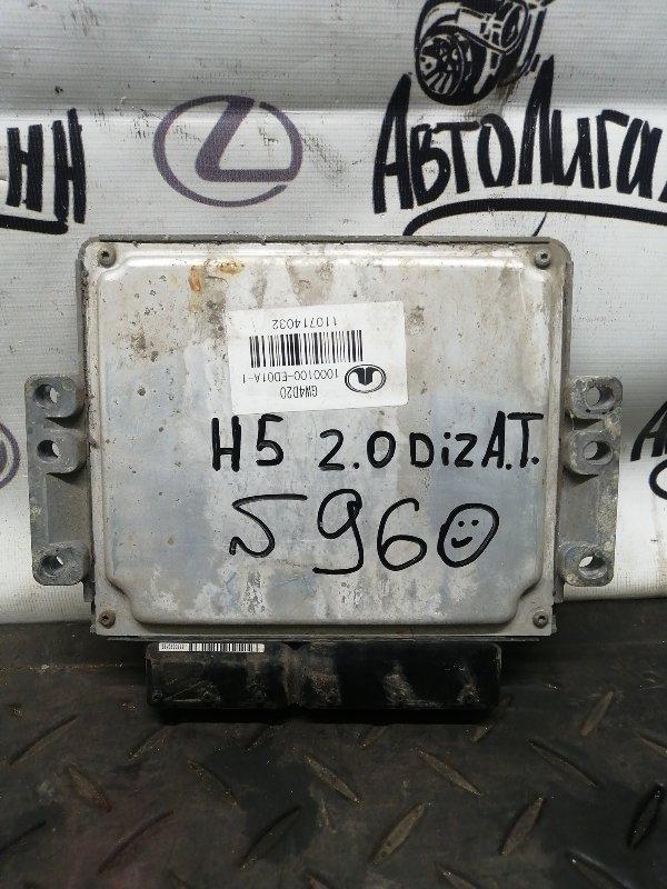 Блок управления двигателем Great Wall Hover H5 GW4D20 2011 (б/у)
