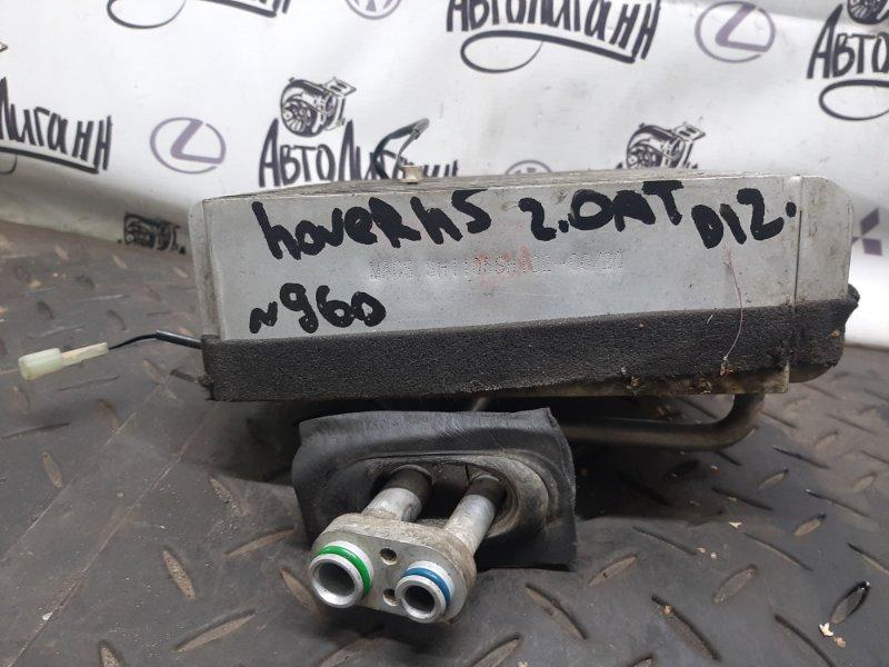 Испаритель кондиционера Great Wall Hover H5 GW4D20 2011 (б/у)