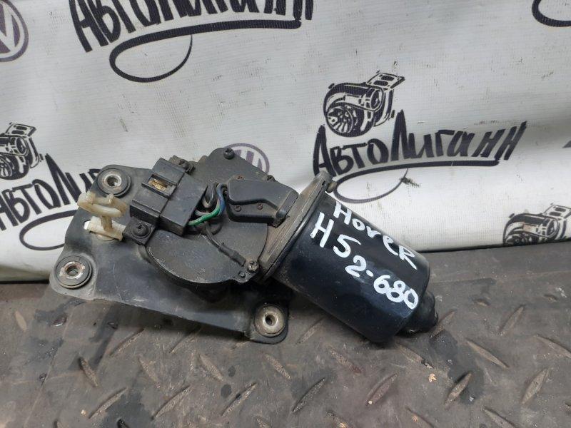 Мотор дворников Great Wall Hover H5 передний (б/у)