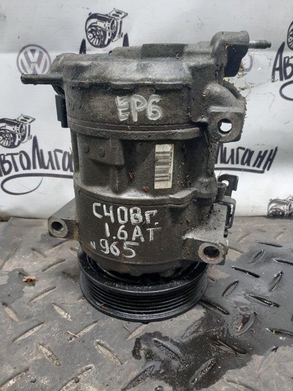 Компрессор кондиционера Citroen C4 ХЭТЧБЕК EP6 2010 (б/у)
