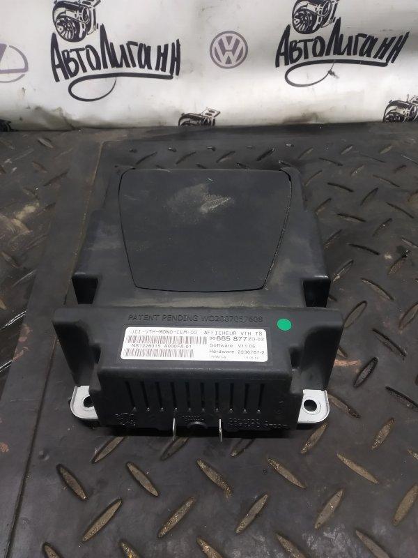 Дисплей Peugeot 3008 EP6CDTMD 2012 (б/у)