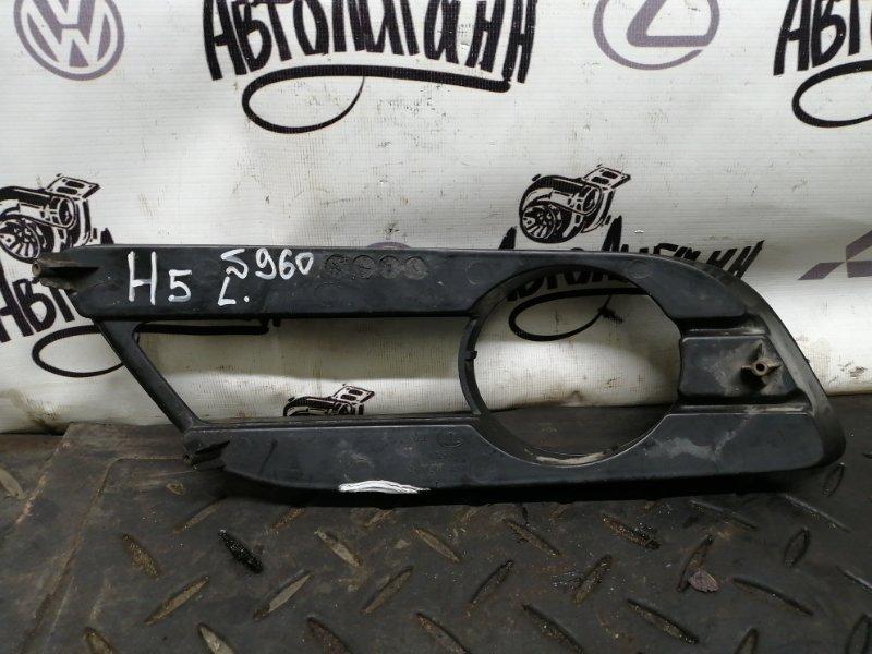 Накладка противотуманной фары Great Wall Hover H5 GW4D20 2011 передняя левая (б/у)