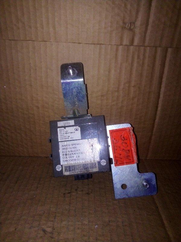 Блок управления парктроником Great Wall Hover H3 (б/у)