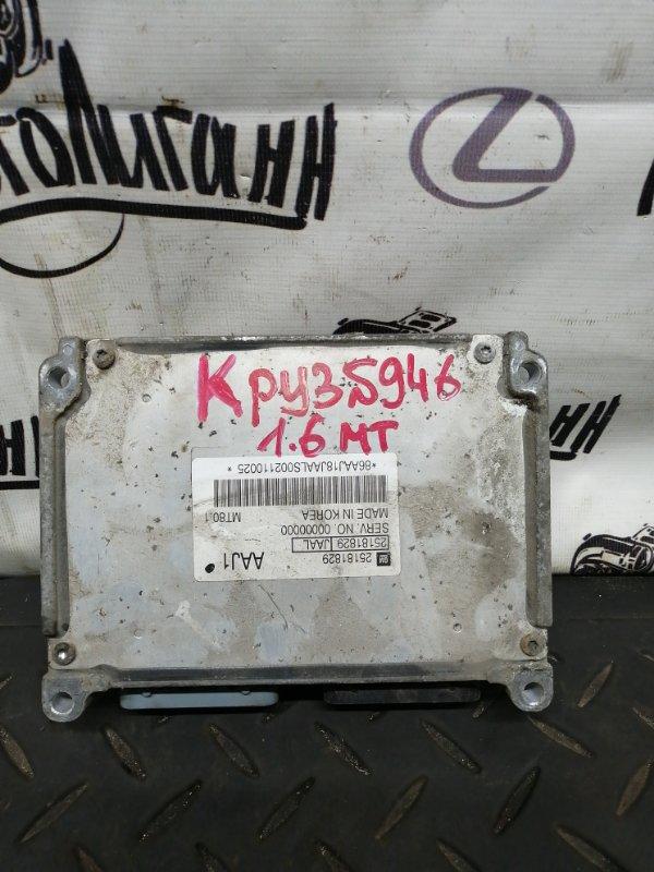 Блок управления двигателем Chevrolet Cruze F16D3 2010 (б/у)