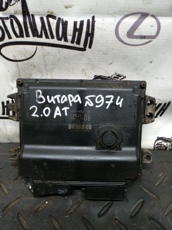 Блок управления двигателем Suzuki Grand Vitara J20A 2007 (б/у)