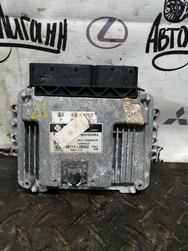 Блок управления двигателем Kia Ceed 2 G4FG 2017 (б/у)