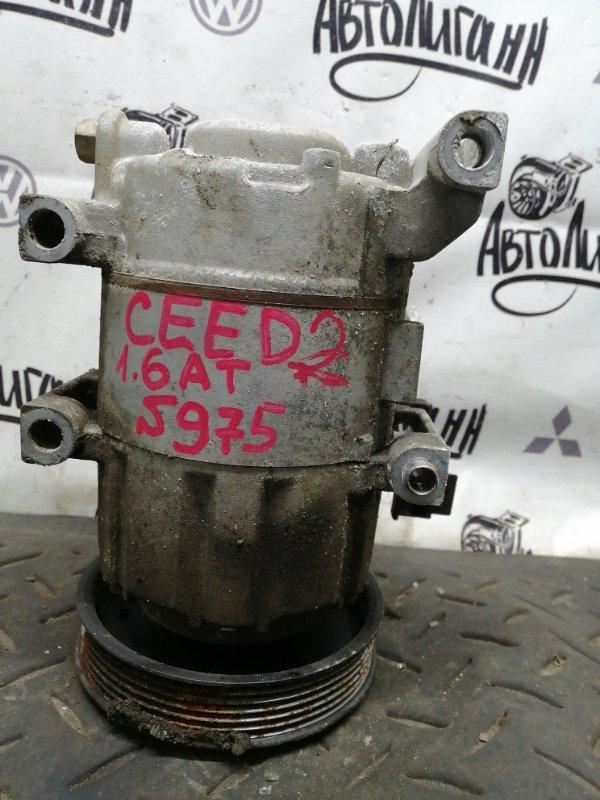 Компрессор кондиционера Kia Ceed 2 G4FG 2017 (б/у)