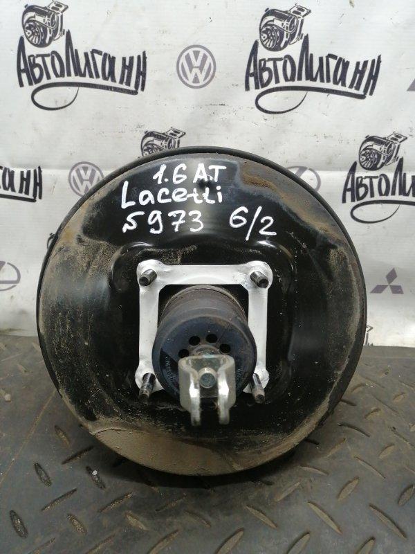 Вакуумный усилитель тормозов (вут) Chevrolet Lacetti СЕДАН F16D3 2008 (б/у)