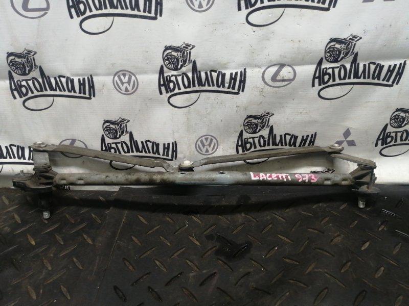 Трапеция дворников Chevrolet Lacetti СЕДАН F16D3 2008 (б/у)