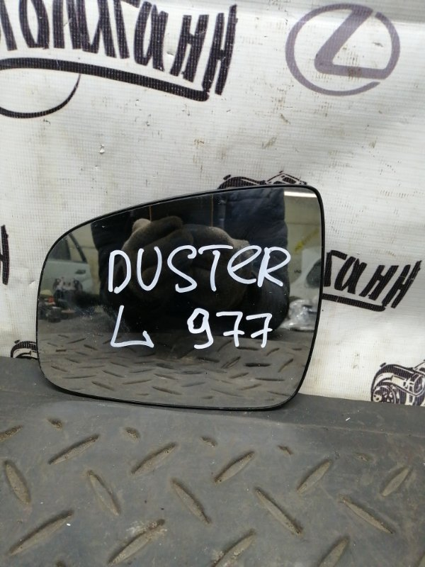 Зеркальный элемент Renault Duster K4MA606 2014 передний левый (б/у)