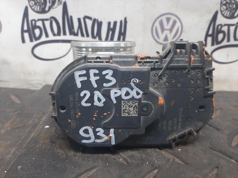 Дросельная заслонка Ford Focus 3 ХЭТЧБЕК XQDA 2012 (б/у)