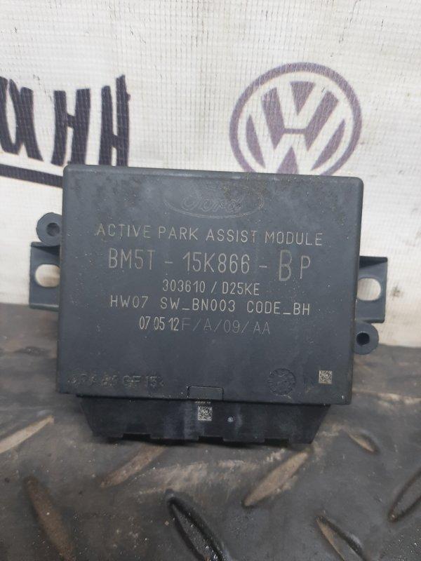 Блок управления парктроником Ford Focus 3 ХЭТЧБЕК XQDA 2012 (б/у)