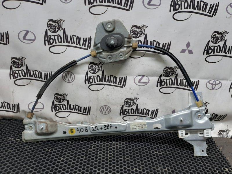 Стеклоподъемник Peugeot 408 EP6 2012 задний правый (б/у)