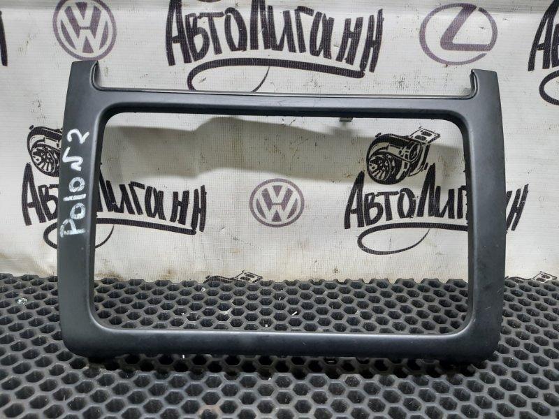 Рамка магнитолы Volkswagen Polo (б/у)