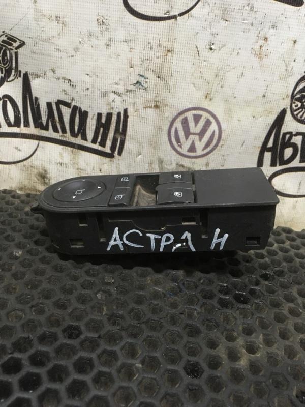 Блок управления стеклоподъемниками Opel Astra H (б/у)