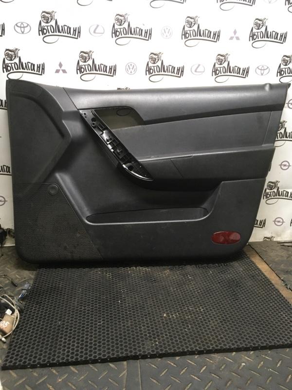 Обшивка двери Chevrolet Aveo T 250 передняя правая (б/у)