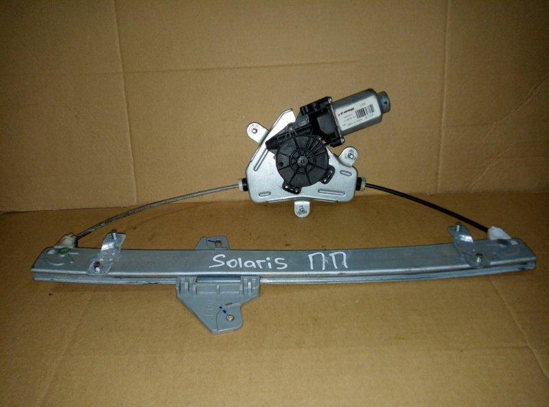 Стеклоподъемник Hyundai Solaris передний правый (б/у)