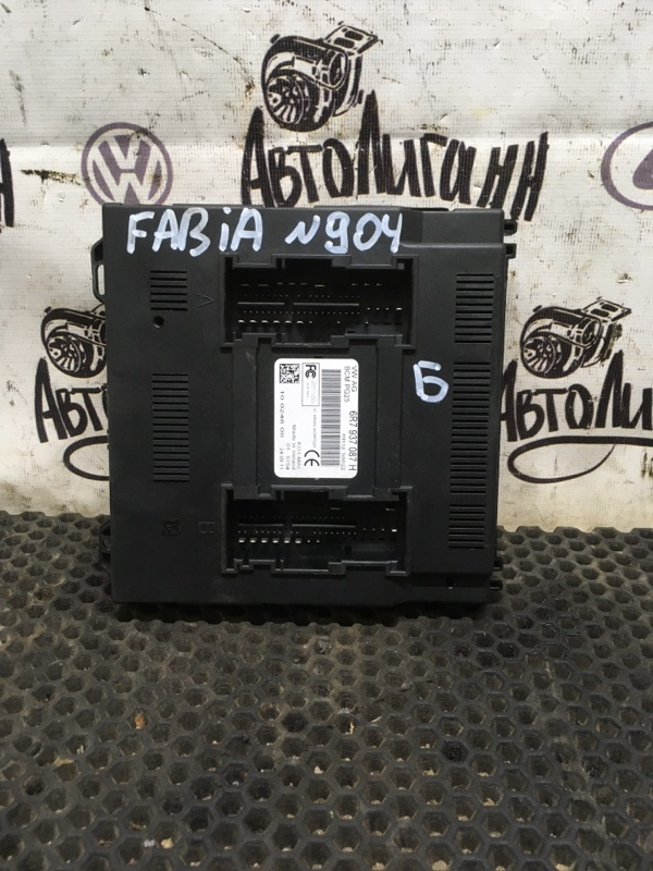 Блок комфорта Skoda Fabia (б/у)
