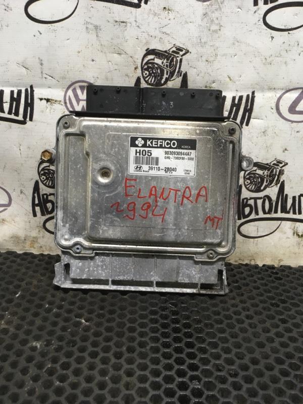 Блок управления двигателем Hyundai Elantra G4FC 2007 (б/у)