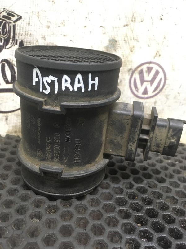 Дмрв Opel Astra H (б/у)