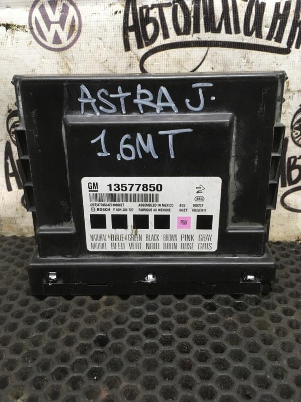 Блок комфорта Opel Astra J (б/у)