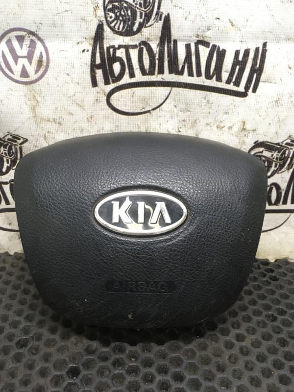 Подушка в руль Kia Rio (б/у)