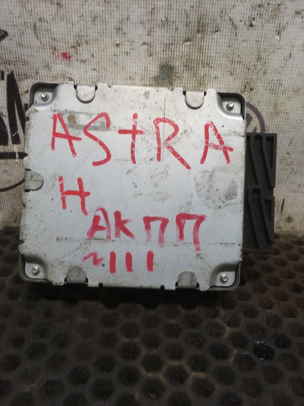 Блок управления акпп Opel Astra H (б/у)