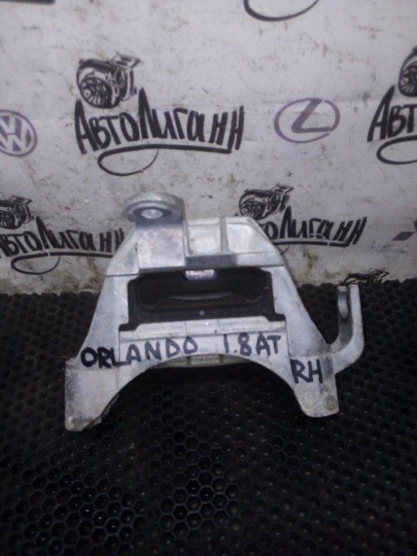 Подушка двигателя Chevrolet Orlando F18D4 2012 правая (б/у)